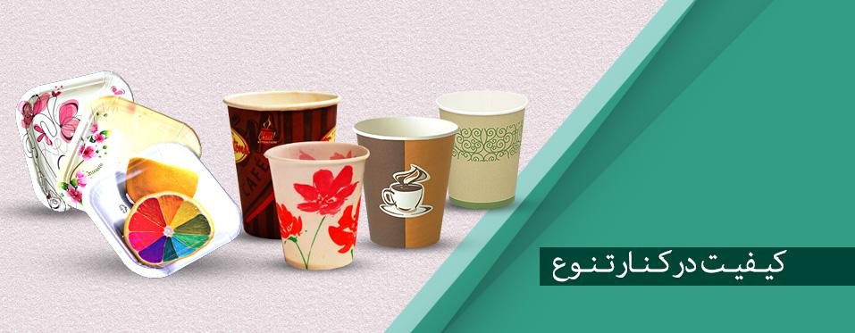 لیوان کاغذی , دستگاه تولید لیوان کاغذی , مواد اولیه ظروف کاغذی ...05. ...